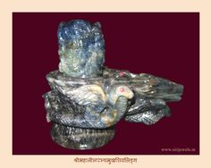 Shiva Lingam sculpted in sapphire known as Sree Mahaaneela Panchamukha Shiva Lingam.