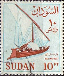 Sudan 1962 Sg 222 Fine Used Scott 156 Other African and British Commonwealth Stamps HERE!