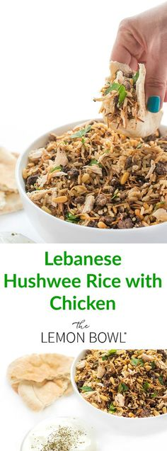A classic Lebanese weeknight dinner recipe, hushwee rice is cooked in clarified butter and seasoned with cinnamon then topped with shredded chicken and toasted pine nuts.