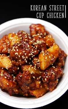 Korean Street Cup Chicken Recipe & Video - Seonkyoung Longest