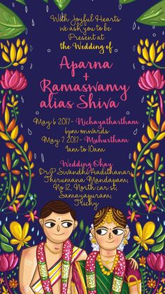 New Ideas For Wedding Indian Invitations Brides Indian Wedding Invitation Cards, Wedding Invitation Card Design, Traditional Wedding Invitations, Indian Wedding Invitations, Corporate Invitation, Invitation Ideas, Shower Invitation, Wedding Stationery, Wedding Card Design Indian