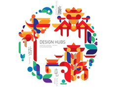 chinese looking for a graphic designer - Buscar con Google