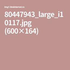 80447943_large_i10117.jpg (600×164)