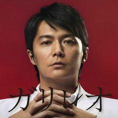 vs.2013 ~知覚と快楽の螺旋~ by Fukuyama Masaharu
