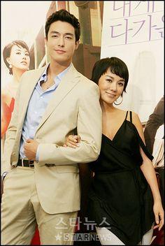 Seducing Mr. Perfect (Korean - romantic comedy)