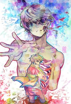 Tokyo Ghoul . This is not okay. I am not okay. Why.