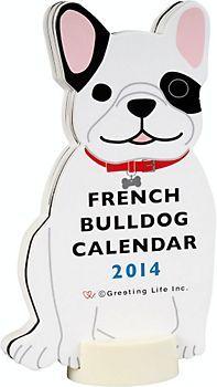 2014 French Bulldog Calendar