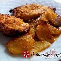 Σνίτσελ κοτόπουλο στο φούρνο