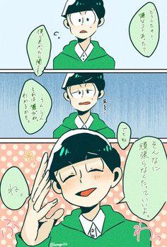 【チョロ松】三男が寄り添ってくれる ※all妄想 Ichimatsu, Anime Guys, Geek Stuff, My Favorite Things, Cute, Crying, Geek Things, Anime Boys, Kawaii