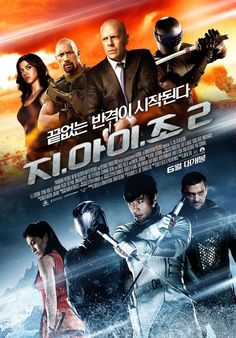 Watch->> G.I. Joe: Retaliation 2013 Full - Movie Online