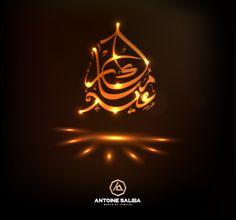 Eid, Happy Holidays, Jewelry Design, World, Diamond, Happy Holi, Diamonds, The World