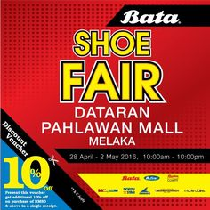 28 Apr-2 May 2016: Bata Shoe Fair