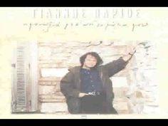 Γιάννης Πάριος - Τα θες όλα δικά σου Meant To Be, Greek, Music, Youtube, Fictional Characters, Musica, Musik, Muziek, Fantasy Characters