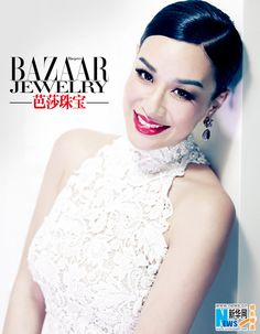 "Actress Christy Chung covers ""Bazaar Jewelry"""