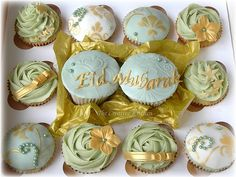 Luxury Eid Cupcake Gift Box, my Autumn 2011 design, The Creative Kitchen, London  www.facebook.com/TheCreativeKitchen