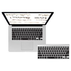 KB Covers Hebrew Keyboard Cover for MacBook/Air 13/Pro