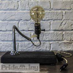 """Настольная лампа """"Pride"""