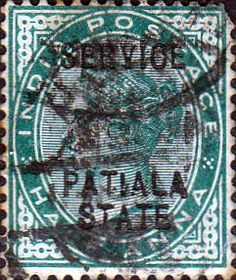 India 1891 Queen Victoria Service Overprint SG O8 Fine Used SG O8 Scott O8 Other British Commonwealth Empire and Colonial Stamps Here