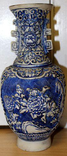 RARE Chinese Antique Hand Carved White Blue Cinnabar Bronze Vase | eBay