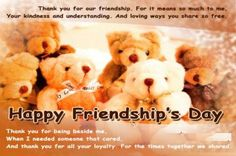 Check our Friendship Day Cards 2018 collection. Find Free Happy Friendship Day Cards now. Use Top Friendship Day Cards Wishes 2018 collection here.