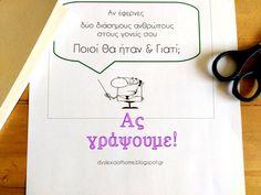 Dyslexia at home: Εικονογραφημένο θέμα ελεύθερης γραφής & Δυσλεξία. Κατεβάστε & εκτυπώστε!