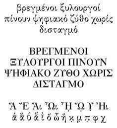 Google Image Result for http://typophile.com/files/greek-font-regular_6627.jpg