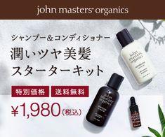 Banner Design, Study, Skin Care, Japanese, Bottle, Blog, Layout, Holidays, Studio