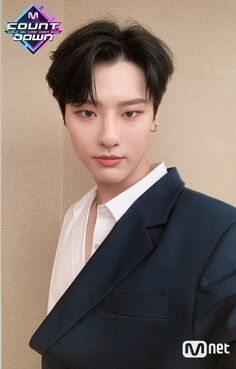 Seungyoun at M Countdown K Pop Chart, Close Up, Rapper, Selca, Ugly Outfits, Quantum Leap, Fandom, Yuehua Entertainment, I Love You All