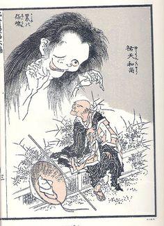 Hokusai Manga #hokusai  #北斎 #katsushikahokusai  #葛飾 北斎 #GrandPalaisRMN  #manga #漫画