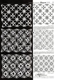 crochet flower pattern... #crochet_inspiration GB: