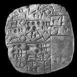 Sumerian Calendar