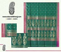 Green Silk Jamdani With Dhakai Lehariya in the Self With Zari buti, who wouldn't get tempted to buy it right away. #SilkRevolution #SilkLove #BanarasiSilkSarees #BanarasiSarees