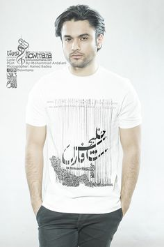Design by Mohammad Ardalani