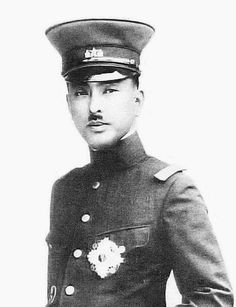 Prince Asaka Yasuhiko- Commander of Japanese forces in the final assault on Nanking. Oversaw one of the worst war crimes of the 20th Century. Japanese troops mass murdered civilians and prisoners of war and raped over 20,000 women and young children. Asaka was not prosecuted before the International Military Tribunal for the Far East at least in part because under the pact between MacArthur and Hirohito, the Emperor himself and all the members of the Imperial family were granted immunity.