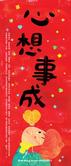Fai-chun-2014-b-01.jpg (350×820)