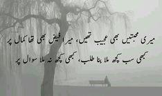Top urdu quotes and two lines urdu poetry Poetry Quotes In Urdu, Love Poetry Urdu, Urdu Quotes, Quotations, Urdu Poetry Ghalib, Nice Poetry, Poetry Funny, Iqbal Poetry, Punjabi Poetry