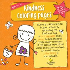 Kindness Coloring Pages - Fantastic for reinforcing kindness and giving during Random Acts of Kindness Week and World Kindness Week!