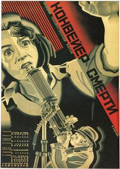 """Conveyor of Death"" movie poster design by Nikolai Smolyak (1933). One of my all-time favorite Soviet posters (scan from 'The Soviet Arts Poster' (1990))"