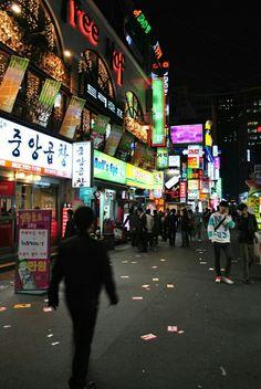 Seoul, Südkorea Source by ibtissamly South Korea Seoul, South Korea Travel, North Korea, Laos, Korean Peninsula, Hongdae, Korean Aesthetic, Japanese Aesthetic, Korean Wave