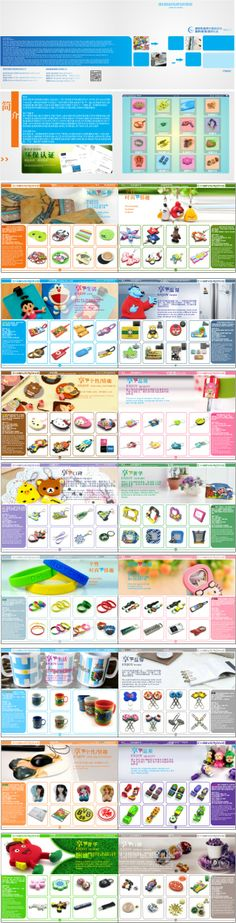 Product catalogue by Shenzhen Coloursplendor Printing Co.,Ltd via slideshare