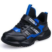 ULKNN 4-15 years old boy shoes 7