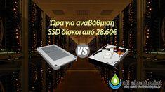 Ώρα για αναβάθμιση, SSD δίσκοι!!!