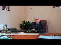 Review of Gold Line participant. Vasiliy Bieliei, Ukraine, Belaya Tserko...