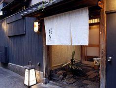 Yagenbori (Kyoto Style food restaurant) at Akasaka, Tokyo