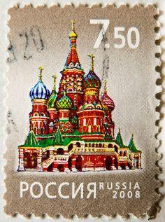 Russia марки Россия 7.50