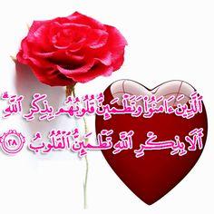 مدونة اسلامية لنشرالخير