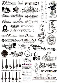 O37*Works | ロゴまとめ Typo Logo Design, Graphic Design Fonts, Web Design, 2 Logo, Game Logo, Name Card Design, Japanese Logo, Typographic Logo, Affinity Designer
