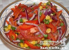 Салат из помидоров с кукурузой Ашхабад, salaty iz ovoshhej i gribov salaty headline