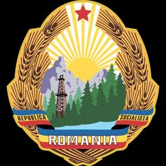 Coats of Arms of Communist States - Coat of arms of the Socialist Republic of Romania