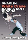 White Crane Hard & Soft Qigong: The Essence of Shaolin White Crane [DVD] [Eng/Fre], 31200769